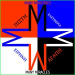 MMMM-Logo-Cross-03